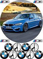 """Вафельная картинка """"Машина.Автомобиль. БМВ. BMW"""""""