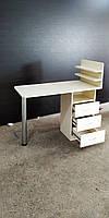 Маникюрный стол с ящиками кремовый, бежевый