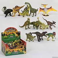 Динозавр в блоке 18012