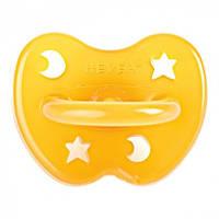 Пустышка каучуковая Hevea Star and Moon анатомическая от 0 до 3 мес,
