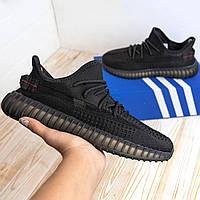 Adidas Yeezy Boost 350 черные адидас изи кроссовки мужские кеды