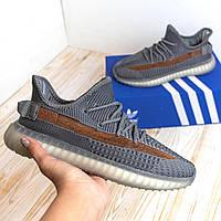 Adidas Yeezy Boost 350 cерые адидас изи кроссовки мужские кеды