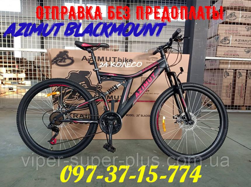 Двухподвесный велосипед Azimut Blackmount GD (Колесо-24 / Рама-16) - BLACK-RED