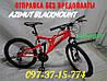 Двухподвесный велосипед Azimut Blackmount GD (Колесо-24 / Рама-16) - BLACK-RED, фото 3