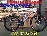 Двухподвесный велосипед Azimut Blackmount GD (Колесо-24 / Рама-16) - BLACK-RED, фото 5