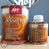 Грунт эпоксидный APP 2K Grund EP 3:1, 1 л + 330 мл Комплект