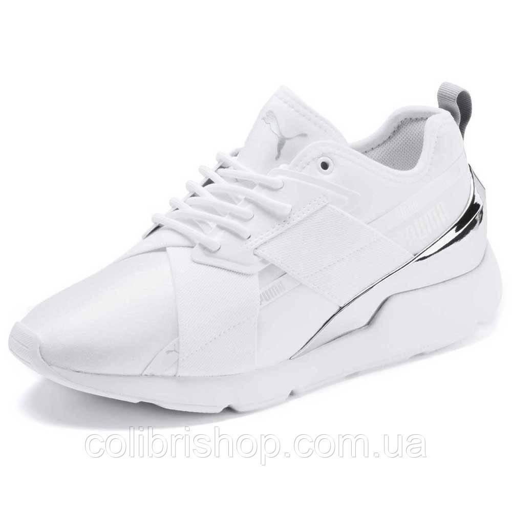Кроссовки белые женские  Puma Select Muse X-2 Metallic Оригинал Размер: 38,5 (24,5 см)