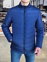 Мужская весенняя куртка пуховик (Осень),цвет синий