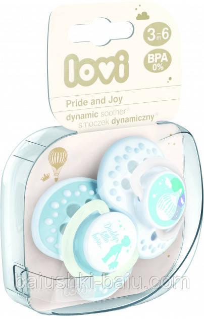 Пустушка Lovi Pride & Joy силіконова динамічна 3-6 міс 2 шт