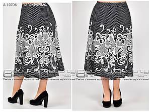Летняя женская юбка размеры 52.54.56.58.60