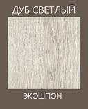 """Межкомнатные двери ECO Doors Smart С051 """"Омис"""" экошпон со стеклом 60, 70, 80, 90 см, фото 2"""