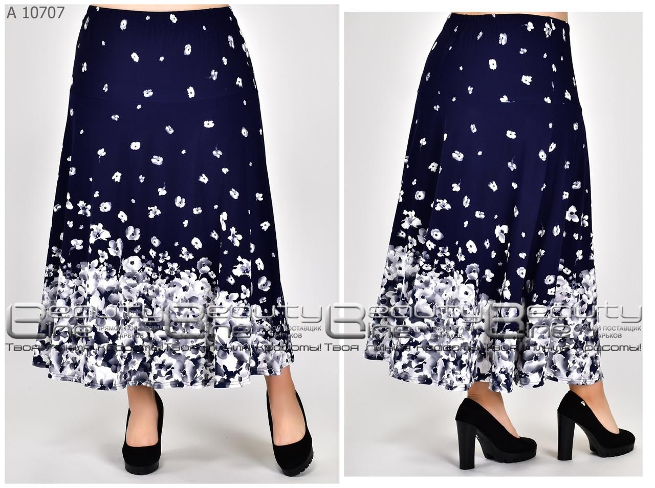 Летняя женская юбка размеры 54.56.58.60.62.64.66.68.70 .72.74