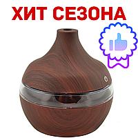 Стильный увлажнитель воздуха диффузор-аромалампа темно-коричневый SKL11-240744 N