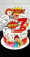 Декор для торта YouTube ( съедобный)