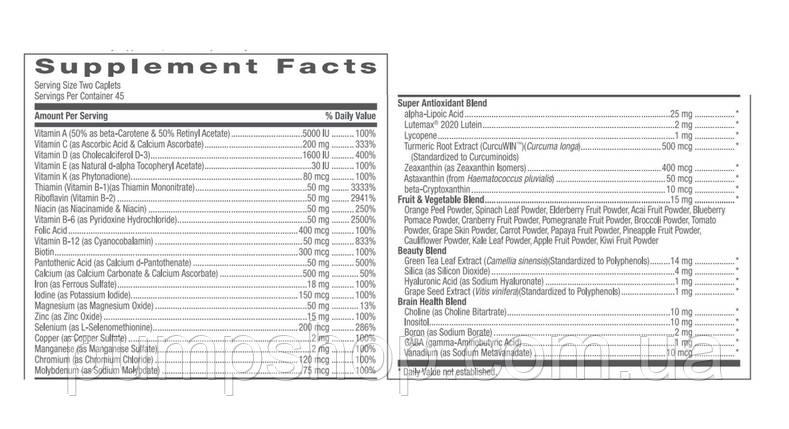 Вітаміни для жінок GNC women's Ultra Mega 90 капс., фото 2