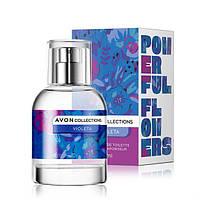 Туалетная вода женская Avon Collections Powerful Flowers Violeta 50 мл