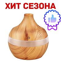 Стильный увлажнитель воздуха диффузор-аромалампа светло-коричневый SKL11-240753. Проверенне качество. N