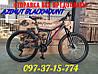 Двухподвесный велосипед Azimut Blackmount GD (Колесо-24 / Рама-16) - RED, фото 4
