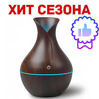 Стильный Увлажнитель воздуха диффузор-аромалампа темно-коричневый SKL11-203573. Проверенное качество. N