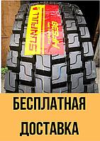 Грузовые шины 10.00R20 280R508 SUNFULL HF638