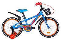 """Велосипед 18"""" Formula STORMER 2020 (сине-оранжевый )"""