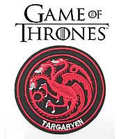 Нашивка на одежду Игры Престолов  Таргариены / Game of Thrones