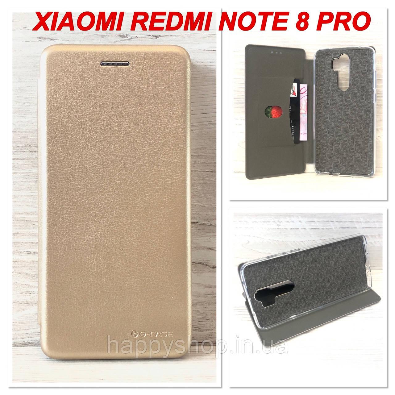 Чехол-книжка G-Case для Xiaomi Redmi Note 8 Pro (Золотой)