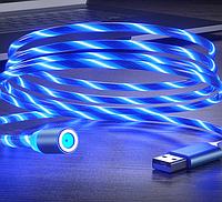 Кабель для зарядки с подсветкой