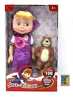 Кукла Маша и Медведь музыкальная