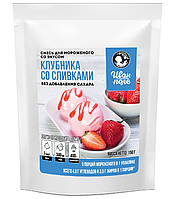 Смесь для мороженого «Иван-Поле» Клубника со Сливками (150 грамм)
