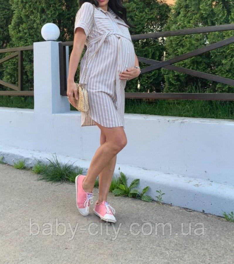 Платье рубашка для беременности и кормления грудью.