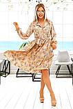 Довге жіноче плаття на гудзиках з рюшами 42-48р.(2расцв), фото 6