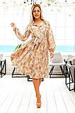 Довге жіноче плаття на гудзиках з рюшами 42-48р.(2расцв), фото 4