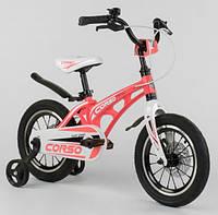 """Велосипед 14"""" Corso MG-14 S 505 магниевая рама, алюмин. двойные диски с усиленной спицей, дисковые тормоза"""