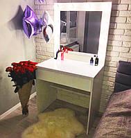 Гримерный столик визажиста для макияжа, зеркало с подсветкой Силайс - Нимфея Гамма