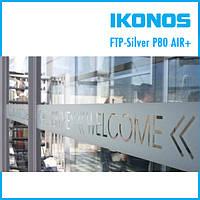 Пленка IKONOS Profiflex DECO FPT-SILVER P80 AIR+  1,27х25м