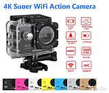Экшн-камера Action Camera B5 WiFi 4K с водонепроницаемым боксом, фото 3