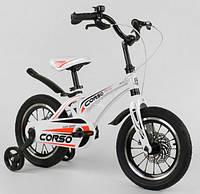 """Велосипед 14"""" Corso MG-14 S 499, магниевая рама, алюмин. двойные диски с усиленной спицей, дисковые тормоза"""