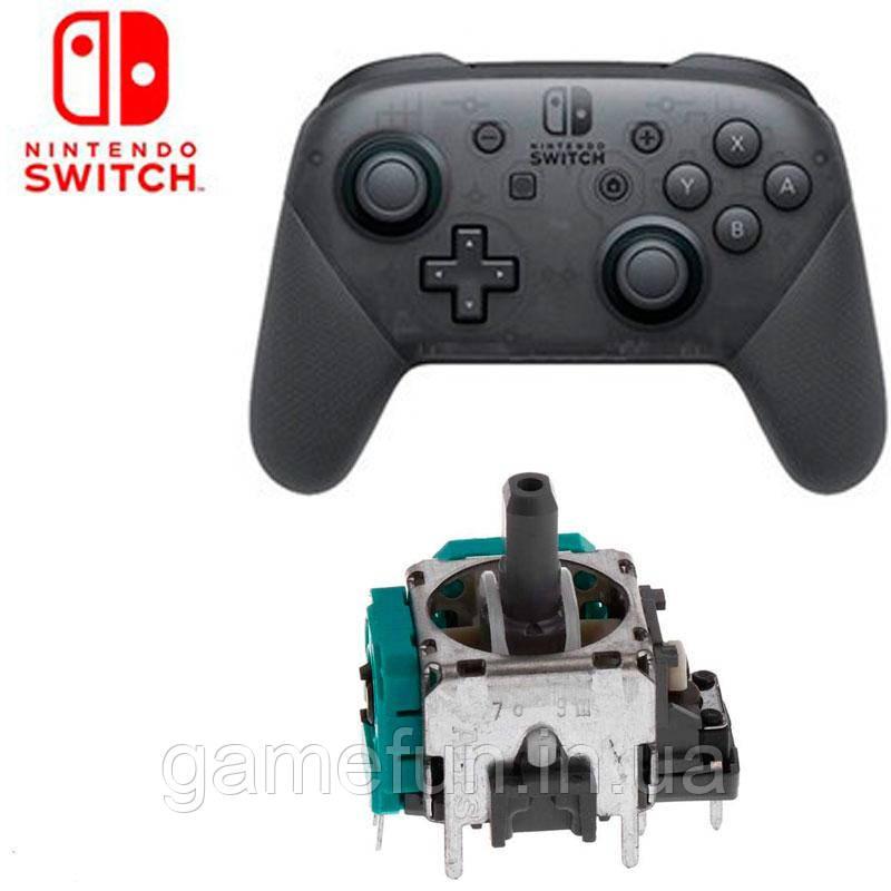 Механизм аналога 3D Nintendo Switch Pro Controller (3 Pin) (Оригинал)