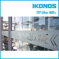 Пленка IKONOS Profiflex DECO FPT-Silver M80+  1,27х25м