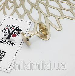 Штанга декоративная SH06-3 (20мм), цвет светлое золото