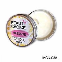 Ароматическая дынная массажная свеча для маникюру с маслами и витаминами 100 мл
