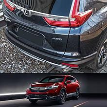 Пластиковая защитная накладка на задний бампер для Honda CR-V Mk5 10.2018-2022