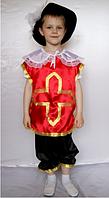 Карнавальний костюм Мушкетер червоний, фото 1