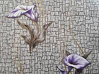 Обои бумажные Эксклюзив 063-15 серый фон, фиолетовый цветок