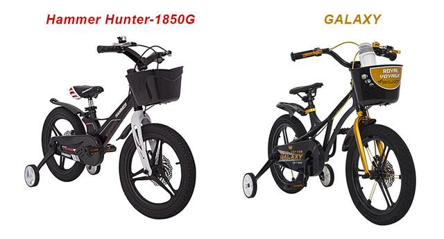 child-hybrid-bike.jpg