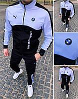 Спортивный костюм мужской Puma BMW Motorsport весенний осенний черный| ЛЮКС качество
