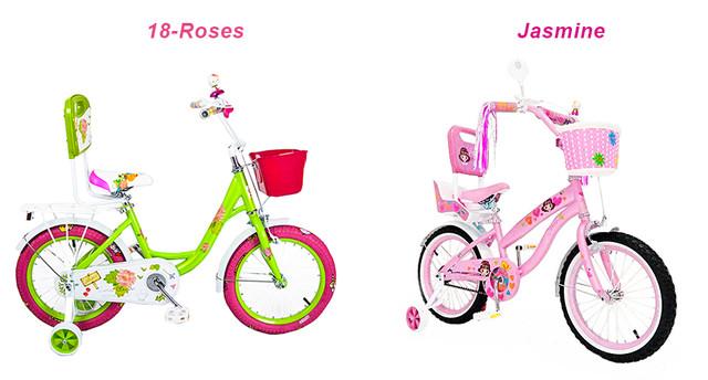 bike-for-girls-18-inches.jpg