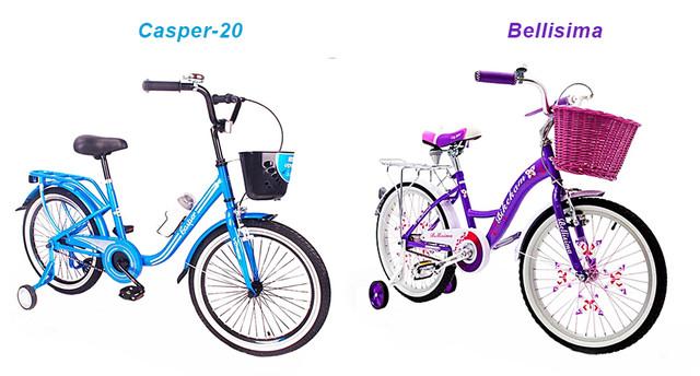 kids-city-bikes.jpg