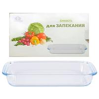 Стеклянная посуда, ёмкость для запекания из жаропрочного стекла (36*22*5 см. 2,8 л.)